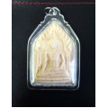 AJ Meng Powerful & Popular Khun Paen Amulet Charm Love Prosperity Talisman (SOLD OUT)
