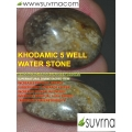 Khodamic 5 Well Stone Talisman Spritual Aura Kundalini Energy + Subservience 04