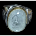 Natural Occuring Kalimah Allah on Stone Ring Protection & Prosperity Talisman 02 (order now)