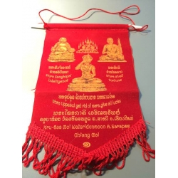Kruba Noi Wat Sri Don Moon Car Protection Flag