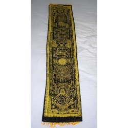 Special Scarf Islam Talisman Tilasim Taweez Ruqyah 4 Prosperity and Protection (order now)