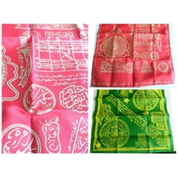Islam Handkerchief Cloth Talisman Tilasim Ruqwah Taweez 3 colors available Islamic Yantra Yant (order now)